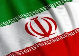 Ira O Irã na era da moderação e da reforma