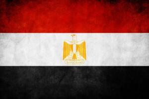 bandeira 300x199 Adly Mansour é o presidente interino do Egito