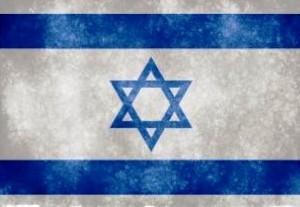 israel bandeira 300x207 Israel mantém silêncio sobre armas químicas