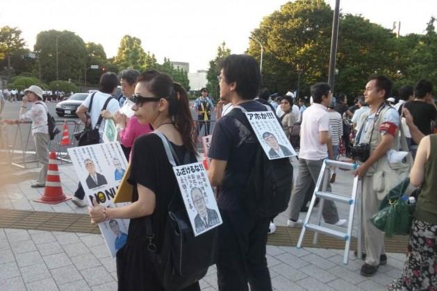 Japan protest 629x419 Energia nuclear aviva campanha eleitoral em Tóquio