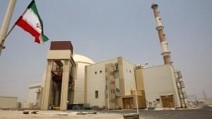 1168 300x168 Irã denuncia descumprimento do acordo nuclear