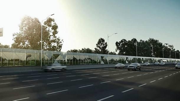 Cidade Universitária terá muro substituído por painéis de vidro